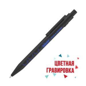 арт. 7410-3.2