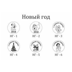 novyj_god_519.171002